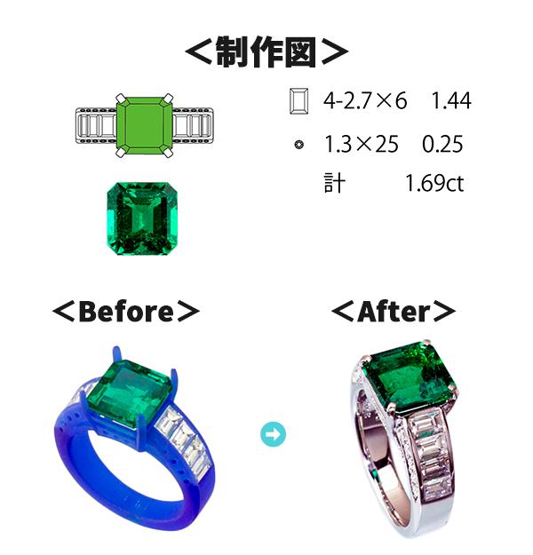 修理・リフォームサービス
